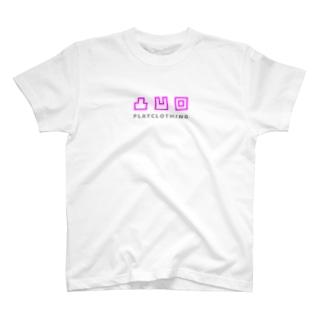 凸凹回ー2 T-shirts