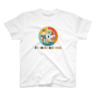 ゴダイエイヨウソ。 T-shirts