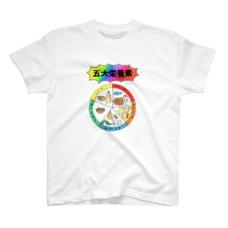 \\\五大栄養素/// T-shirts