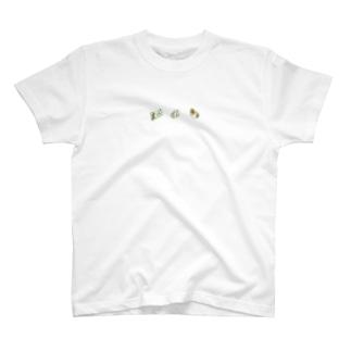 ポップコーン3つ T-shirts