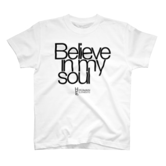 Believe In My Soul (White) T-shirts