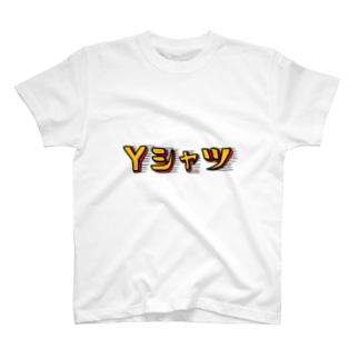 アイアムYシャツ T-shirts