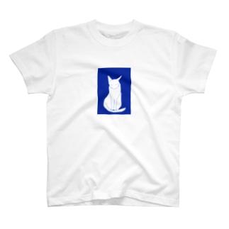 青い部屋の猫 PART II T-shirts