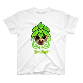 Be Hoppy  T-shirts