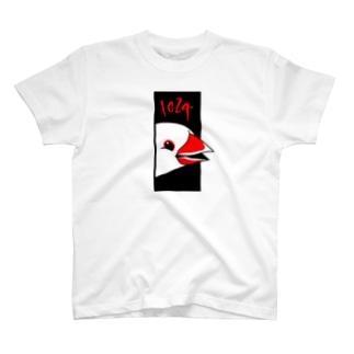 REDRUM BUNCHO T-shirts