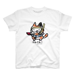 うみけねこ/Tシャツ T-shirts