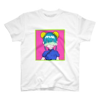 未完成ちゃん2 T-shirts