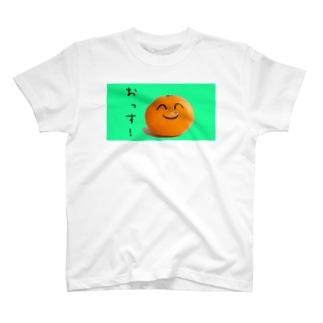 おっす! T-shirts