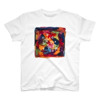 きらきら星 T-shirts