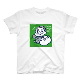 もぐもぐ上司 T-shirts