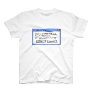 自律神経大問題ポップアップ T-shirts