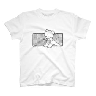 Nakano Yuiのくまちゃんあげる!① T-shirts