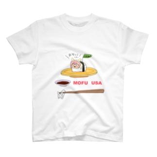 お寿ちー T-shirts