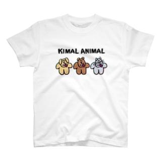 キマルアニマル T-shirts
