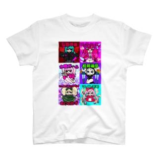某シール風のうがみまいちゃん T-shirts