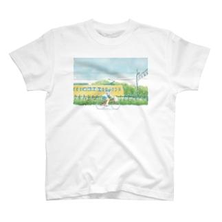黄色い電車を見た T-shirts