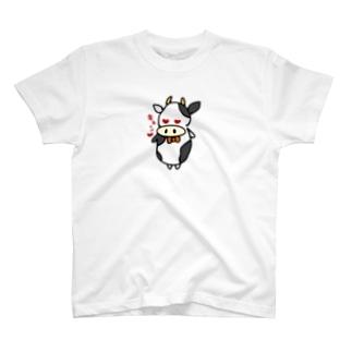 うしあきキュンだモゥ❤ T-shirts