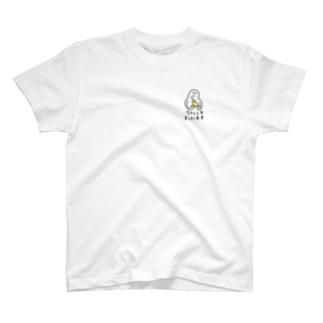 ウクレレをもっています T-shirts