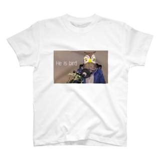 He is bird T-shirts
