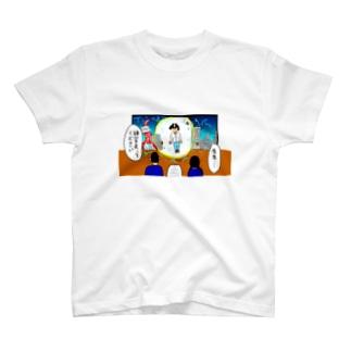 歯のマンガの顧問ラストバトル T-shirts