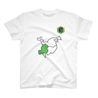 三国志Tシャツ【蜀】 T-shirts