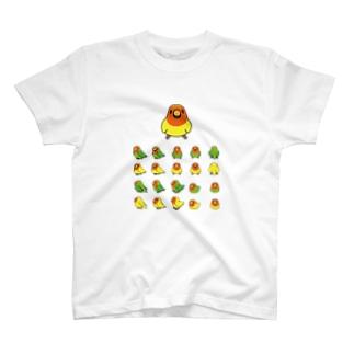 整列コザクラインコ隊【まめるりはことり】 T-shirts