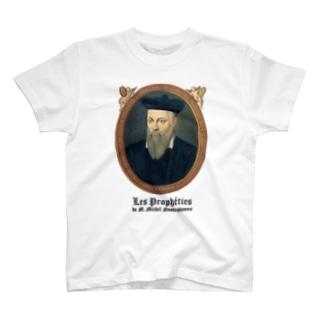 ノストラダムス 1846年フランソワ・グラネ画デザイン T-shirts