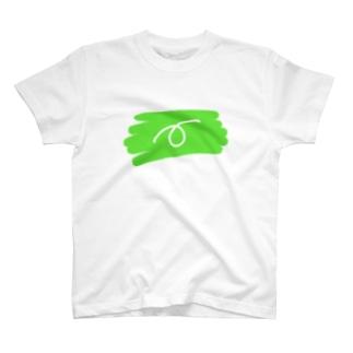 ぶたのしっぽくるりん T-shirts