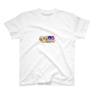 ひっつき三匹の子むすめとノーマルぶた T-shirts