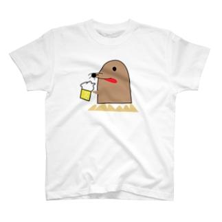 のもぐらー T-shirts