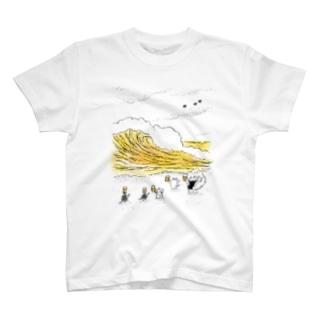 無限ビール T-shirts