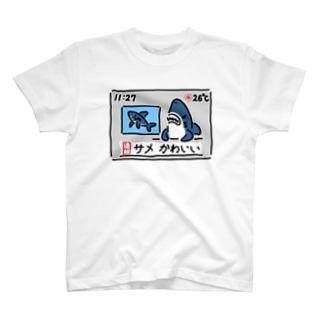 ニュースを伝えるサメ T-shirts