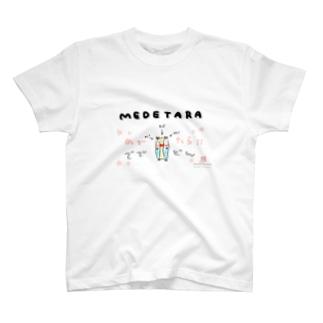 まし屋で話題のめでたら!! T-shirts
