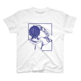 前進あるのみ。 ver遊瀬 T-shirts
