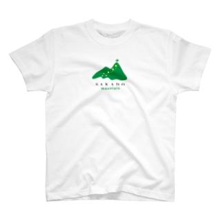 近所の低山 坂戸山 T-shirts