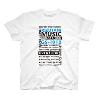 GS-101「T」 T-shirts
