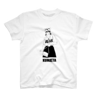 クマったガール T-shirts