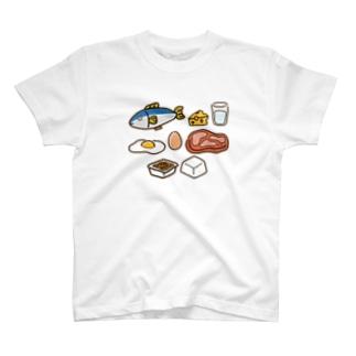 タンパク質を多く含む食品 T-shirts