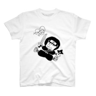 やればできる! T-shirts
