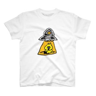 さらば地球(サバの助ver) T-shirts
