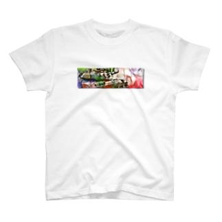 戦車<パンツァー> T-shirts