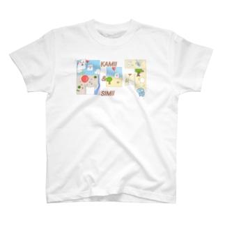 カミーとシミーコマ入りTシャツ T-shirts