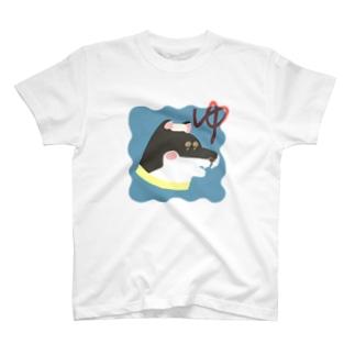 銭湯 : しば湯 (黒) Tシャツ T-shirts