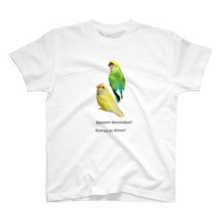 恐竜の子孫? コザクラインコ T-shirts