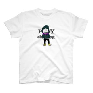 GRIM REAPER GR T-shirts