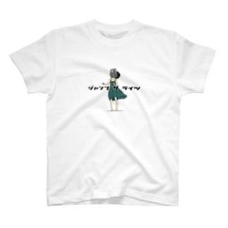 しんぶんし T-shirts