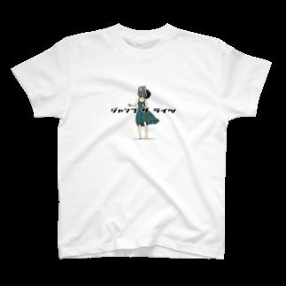 マキノノマのしんぶんし T-shirts