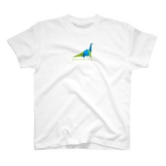 ブラキオサウルス(おりがみ) T-shirts