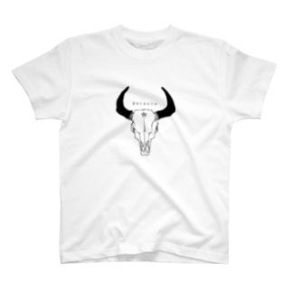 さこつのprimal T-shirts