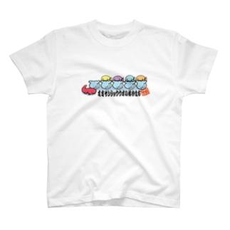 オオサンショウウオの棲むまち T-shirts